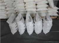 滑石粉、含水硅酸镁生产厂家价格哪里有卖的