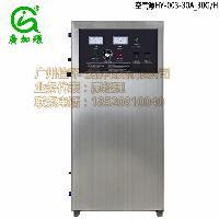 30克空气源臭氧发生器,HY-003-30A臭氧发生器空间消毒处理设备