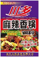 香辣干锅调料批发,香辣干锅调料炒制加工