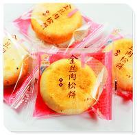 肉松饼干自动装袋套袋封口包装机械厂家直销肉松饼单个独立包装机