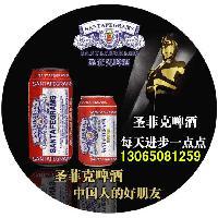 品牌易拉罐啤酒招地区代理