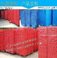 上海蓝色周转箱 395带盖斜插物流箱