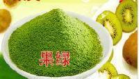 食品级果绿色素生产厂家 果绿价格 果绿