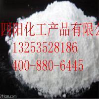 硬脂酸镁价格