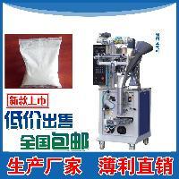 糯米粉全自动粉剂包装机 厂家直销高效率糯米粉螺杆计量包装机械