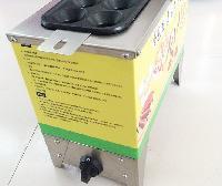 10孔燃气蛋肠机 内管尺度  32*180mm
