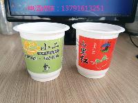 360ml一次性彩印塑料酸奶杯 果汁杯 饮料杯