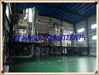 定制羧甲基淀粉钠专用干燥机