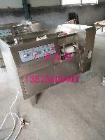 冷冻猪肉颗粒肉丁全自动切丁机尺寸可调节