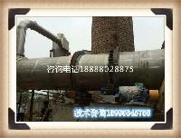 钾长石专用干燥机