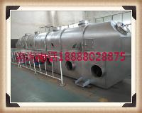 复合肥专用流化床干燥机