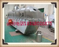 甲酸钠干燥机