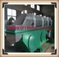农药专用流化床干燥机