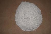LZM溶菌酶 胞壁质酶 N-乙酰胞壁质聚糖水解酶生产厂家
