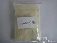 食品级α-淀粉酶生产厂家 α-淀粉酶价格
