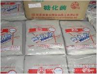 食品级糖化酶生产厂家 糖化酶价格