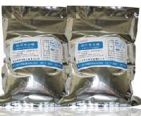 百思特中性蛋白酶生产厂家 中性蛋白酶价格