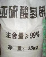 亚硫酸氢钠生产厂家 食品级亚硫酸氢钠价格