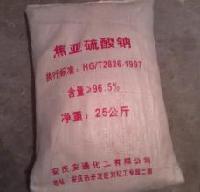 食品级焦亚硫酸钠生产厂家 焦亚硫酸钠价格