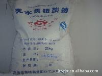 焦磷酸钠生产厂家 食品级焦磷酸钠