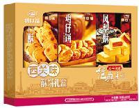利口福西关味酥饼礼盒广州酒家中华老字号