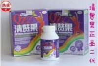 清赘果胶囊多少钱一盒