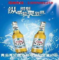 KTV啤酒招商系列啤酒代理商