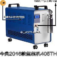 鱼钩焊接机 氢氧机 水燃料氢氧机 氢氧发生器