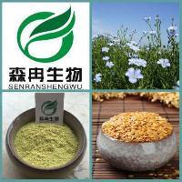 亚麻籽提取物 亚麻籽木酚素40%  女性保健原料