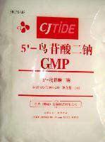 鸟苷酸二钠  食品级鸟苷酸二钠生产厂家