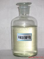 食品级丙二醇脂肪酸酯价格 丙二醇脂肪酸酯生产厂家