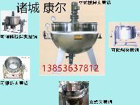 康尔食品级立式电磁加热锅 不锈钢夹层锅