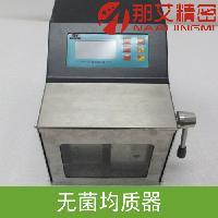加热灭菌拍击式均质机,NAI-JZQ拍击式无菌均质器-那艾仪器