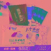 定制思念水饺塑料袋子丸子汤圆馄饨袋速冻类包装袋印刷LOGO批发