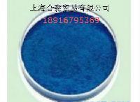 厂家直销食品级靛蓝品质优
