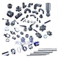 卫生级不锈钢阀门管件种类多、型号全、西安永兴机械专业制造