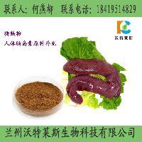 猪胰粉 猪胰提取物  UV检测 1公斤起订 多种规格
