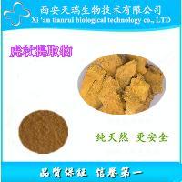 虎杖提取物   白藜芦醇98%