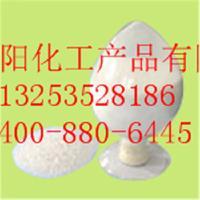 乳酸钠价格