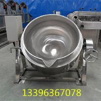 大型烤鸭煮锅
