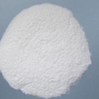 食品级L-半胱氨酸*报价