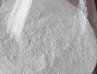 食品级L-半胱氨酸盐酸盐供应商
