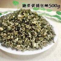 2016新新茶特级浓香老北京茉莉花茶碧潭飘雪