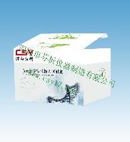甲醛速测试剂盒