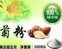 供应 菊芋提取物 洋姜提取物  批发价格