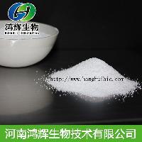 乳酸粉55% 60%复配酸度调节剂