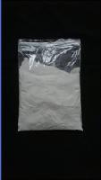 葡萄糖酸镁