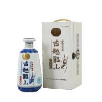 古越龙山20年批发、上海古越龙山代理商、老酒专卖价格