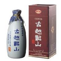 古越龙山十年价格、上海黄酒批发,代理商