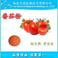 番茄速溶粉